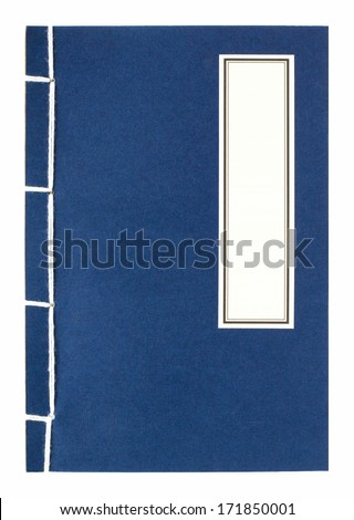 Blank ancient Chinese Book - stock photo
