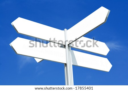 Blank Arrow Sign - stock photo