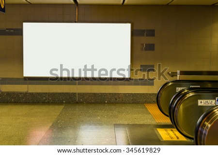 blank billboard - advertising public commercial - stock photo