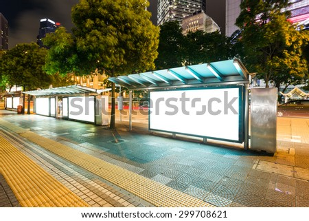 Blank billboard at night - stock photo