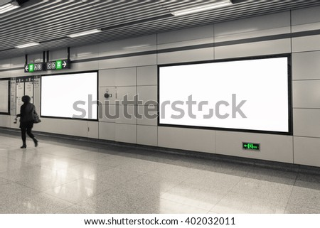 blank billboard at the subway station exit - stock photo