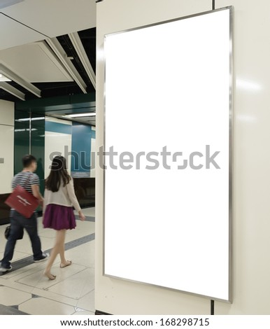Blank billboard in public transport - stock photo