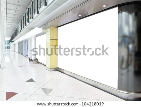 blank billboard in shopping mall, empty copy space in the image is great for designer - stock photo
