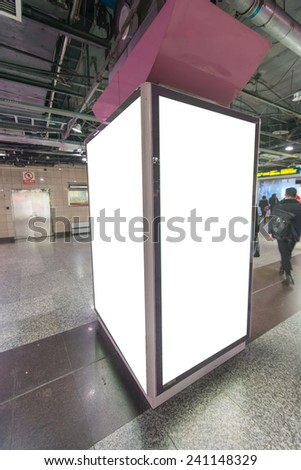 Blank billboard in subway station.Useful for your advertising. - stock photo