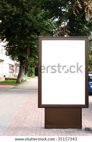 blank billboard in the city - stock photo