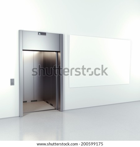 Blank billboard in the hall isolated on a white background.  - stock photo