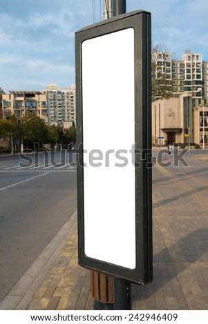 blank billboard on bus stop - stock photo