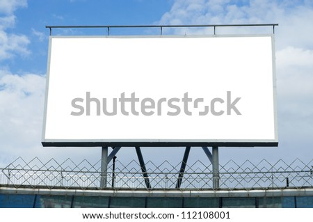 blank billboard on the sky background - stock photo