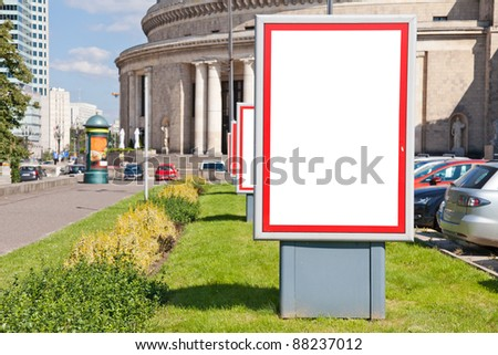 Blank billboard or poster in city center - stock photo