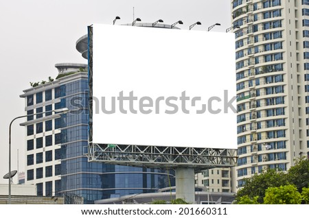 Blank billboard ready for advertisement  - stock photo