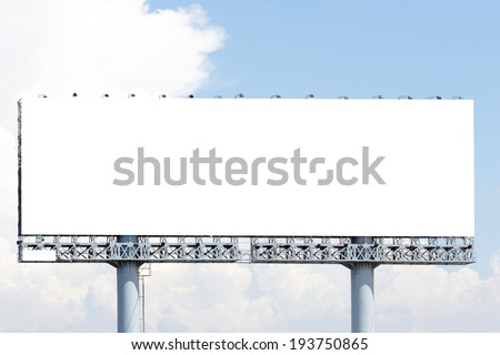 Blank billboard useful for your advertisement - stock photo