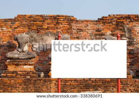blank billboard with ancient temple in background - stock photo