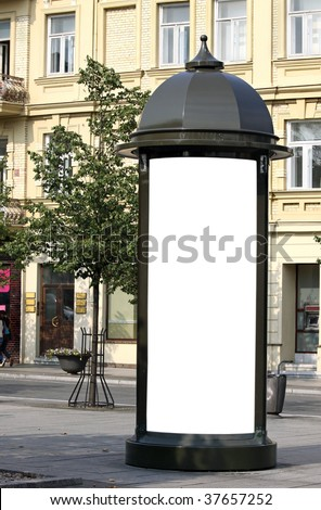 Blank classic style billboard on the street to place text - stock photo