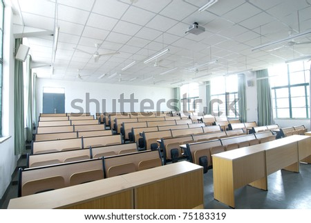blank classroom - stock photo