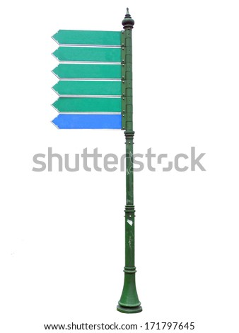 Blank directional road signs - stock photo