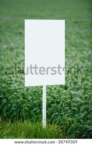 Blank empty white sign ready for you to add type - stock photo