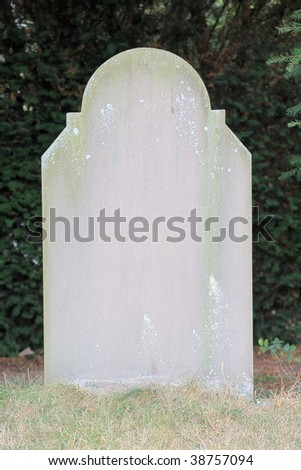 Blank gravestone, ready for inscription - stock photo