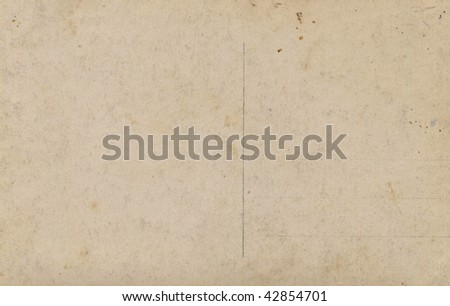 Blank grungy paper - stock photo