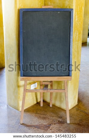 Blank menu chalkboard in wooden frame isolated on white background (Save Paths For design work) - stock photo