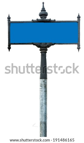 Blank name road/city label isolate on white background  - stock photo
