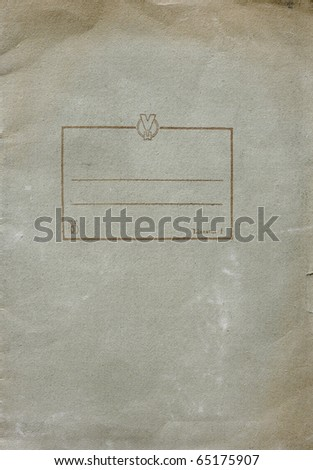 blank old exercise book - vintage background - stock photo
