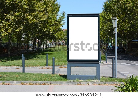 Blank outdoor billboard in France - Mock-up template for designers, with clipping path. - stock photo