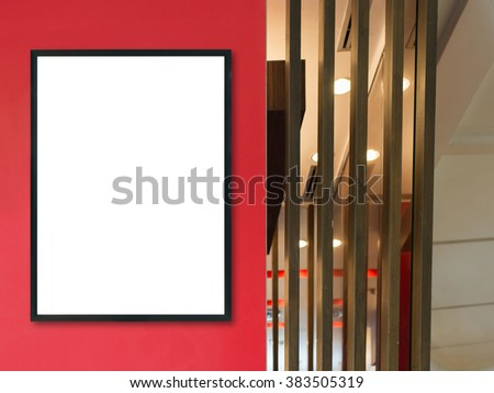 Blank poster billboard wall with copy space for your text message or content in modern shopping mall on red wall. - stock photo