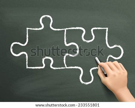 blank puzzle drawn by hand isolated on blackboard - stock photo
