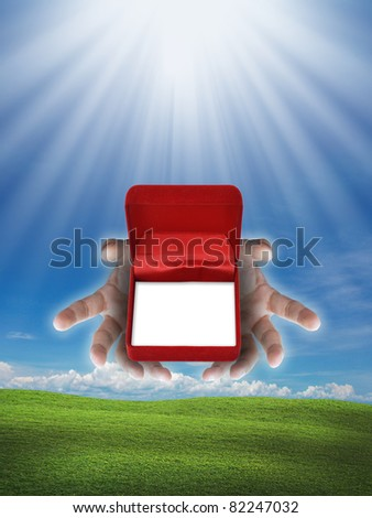 blank red box for giving concept on an attractive background. - stock photo