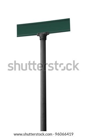 Blank street sign over a white background with a clipping path - stock photo