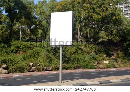 Blank white street sign with a copy space area