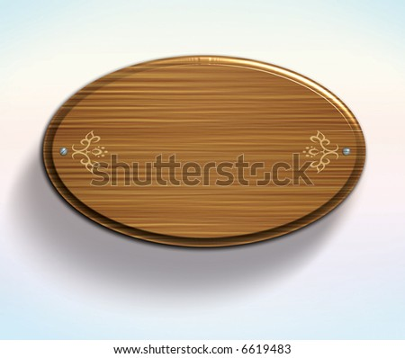 Blank wood number plate design - stock photo