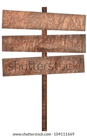 Blank wood sign