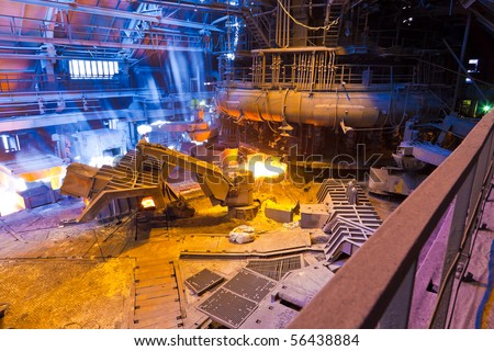 Blast furnace - stock photo