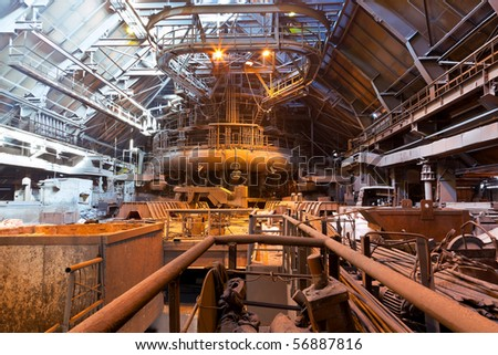 Blast-furnace shop - stock photo