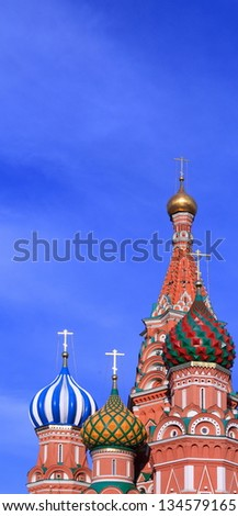 blessed Basil cathedral in moscow close up - stock photo