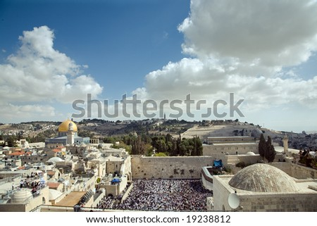 Blessing Cohen at the Western Wall in the Sukkot holiday in Jerusalem. - stock photo