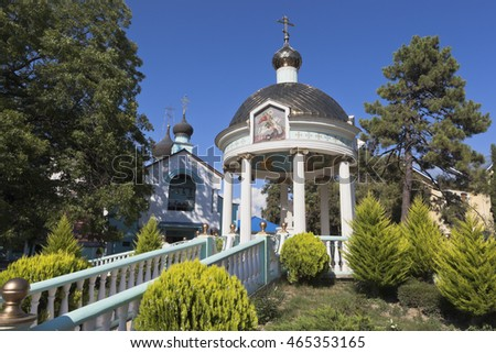 Blessing of the waters rotunda near of the temple of Trinity in Adler, Sochi, Krasnodar region, Russia