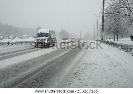 Blizzard on the Road and bad Visibility  - stock photo