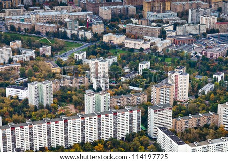 block of big modern houses in Moscow autumn day