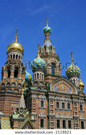 Blood Cathedral from Saint Petersburg - stock photo