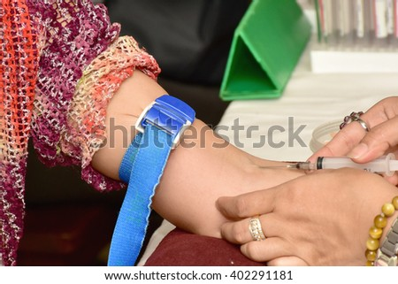 Blood Specimen / Blood Test - stock photo