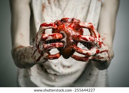 Bloody Halloween Theme Crazy Killer Keeps Stock Photo ...