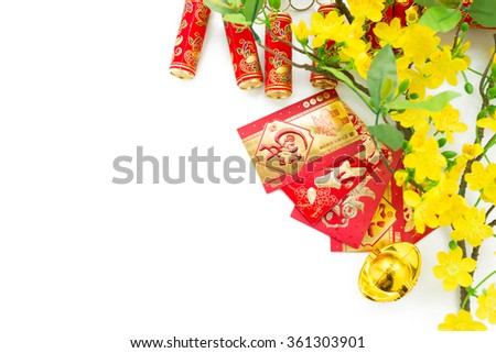 Blooming apricot and greeting cards on white background: Chinese New Year - stock photo