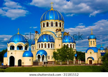 Blue abstract church in Moscow, Russia and bright sky - stock photo