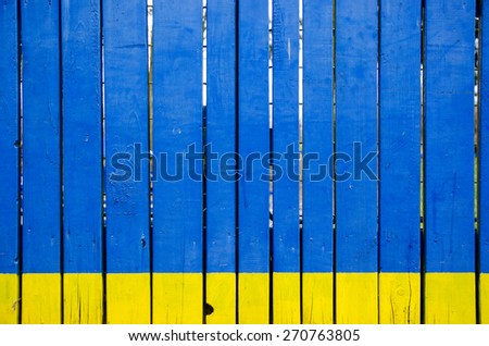 Blue and yellow wood background - stock photo