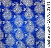 Blue ceramic decoration at wall in Khiva. Uzbekistan - stock photo