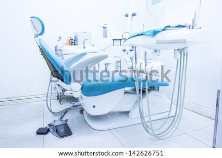 blue chair Dentist office wait for use - stock photo