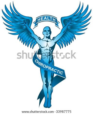 blue chiropractor symbol - stock photo