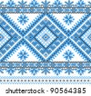 blue embroidered good like handmade cross-stitch ethnic Ukraine pattern. Raster version over 20MPx - stock photo
